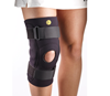 Picture of Cooltex hinged knee sleeve