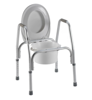 Picture of 3-in-1 Aluminum Commode