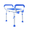 Picture of Padded Bath Safety Seat with Swing Away Arms