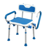 Picture of Padded Bath Safety Seat with Back and Swing Away Arms